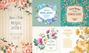 植物花卉主题装饰边框图案矢量素材