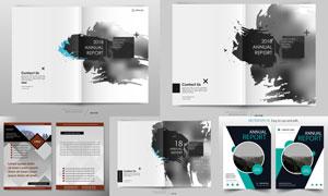 水墨元素画册封面版式设计矢量素材