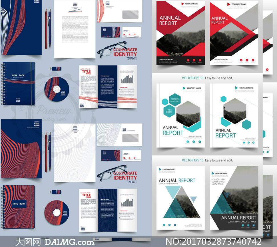 矢量素材矢量图设计素材画册页面版式设计