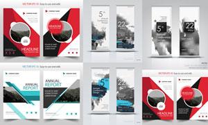 墨迹与抽象等元素广告设计矢量素材