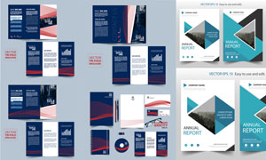 画册封面与企业视觉元素等矢量素材
