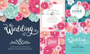 鲜艳花朵装饰的婚礼邀请函矢量素材