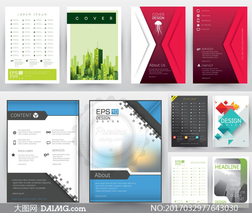 企业画册内页封面版式设计矢量素材