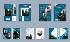 杂志画册出版物封面设计矢量素材V2