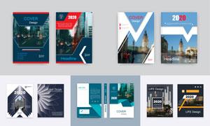 杂志画册出版物封面设计矢量素材V4