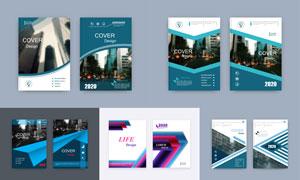 杂志画册出版物封面设计矢量素材V5
