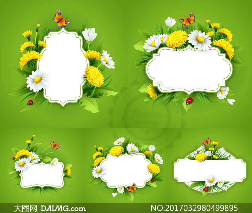 瓢虫蝴蝶与花草丛装饰边框矢量素材