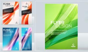 绚丽多彩元素广告宣传单页矢量素材