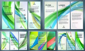 绿色线条的三折页背景设计矢量素材