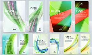 清新绿色单页背景创意设计矢量素材