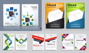 画册封面设计与广告单页等矢量素材