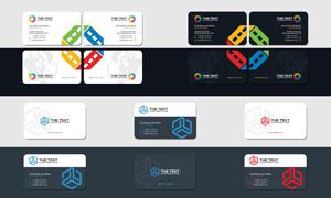 圆角样式企业名片设计矢量素材集V2