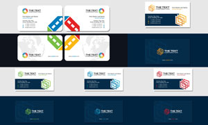 圆角样式企业名片设计矢量素材集V3