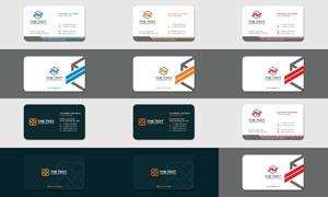 圆角样式企业名片设计矢量素材集V5