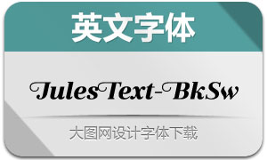 JulesText-BlackSwashes(英文字体)