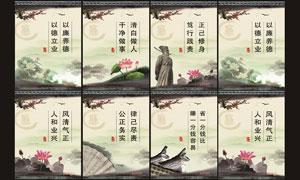 中国风廉政文化展板设计PSD模板
