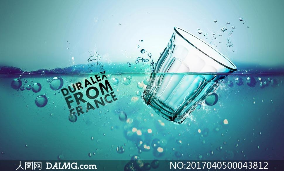 ps海报素材大图_杯子落入水中创意海报PS教程素材_大图网图片素材