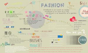 英文大段文字儿童相册模板装饰素材