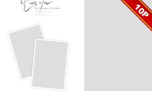 2017年影楼婚纱模板杂锦集Vol.08