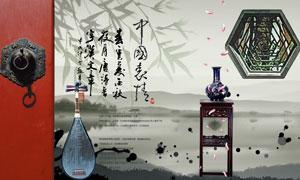 书法字等水墨中国风元素分层源文件