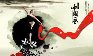 揮舞著紅色綢帶的女子創意分層素材