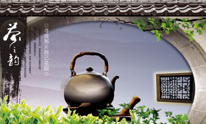 庭院房檐与茶文化元素元素分层素材