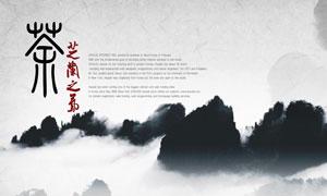 雾气山林等中国风海报创意分层素材