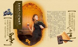 古典中国风元素房地产海报分层素材