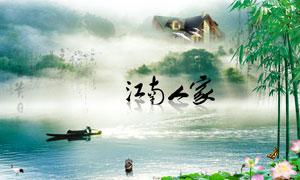 湖畔竹林与建筑物创意设计分层素材
