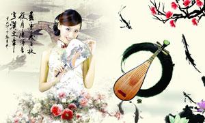 古典美女与水墨风元素创意分层素材