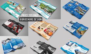 旅行社旅游产品介绍三折页设计模板