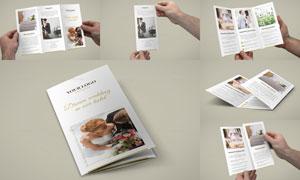 婚庆公司婚礼策划广告折页设计模板