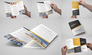 安全生产施工建设主题折页设计模板