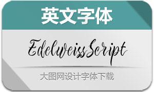 EdelweissScript(Ó¢ÎÄ×ÖÌå)