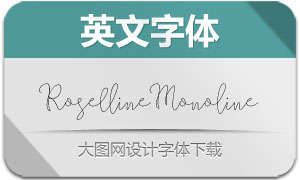 RosellineMonoline(英文字体)