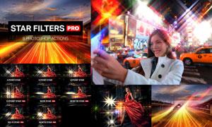 中文版夜景照片添加星光光晕PS动作