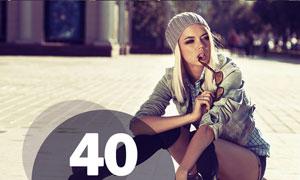 40款人像后期时尚大片效果PS动作