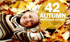 42款秋季暖黄色艺术效果PS动作