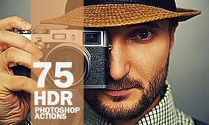 75款人像质感HDR艺术效果PS动作