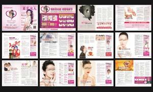 医院妇科劳动节主题杂志设计矢量素材