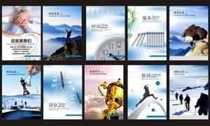 蓝色高档企业文化展板设计矢量素材