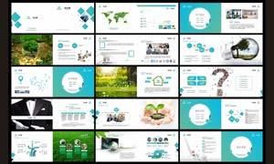 企业节能宣传画册设计矢量素材