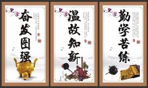 中国风校园读书文化展板矢量素材