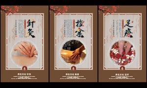 中国风中医养生文化展板PSD素材