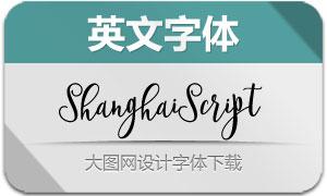 ShanghaiScript(英文字体)