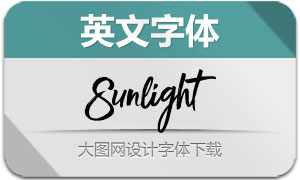 Sunlight系列四款英文字体