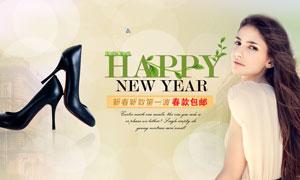 淘宝高跟鞋春季海报设计PSD素材