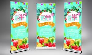 奶茶店活动展架设计PSD源文件
