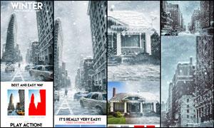 冬季城市添加暴风雪特效PS动作