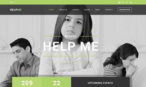 救助儿童主题网页模板设计分层素材